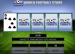 world_stars_slot3