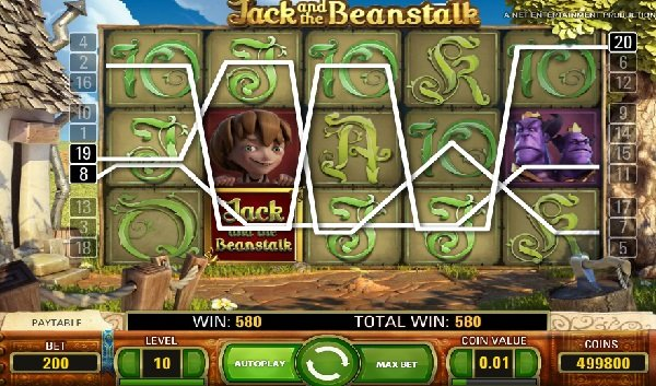 Φρουτάκι Jack and the Beanstalk wild
